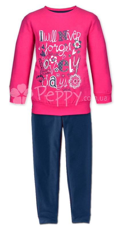 Детский спортивный костюм Boboli для для девочки